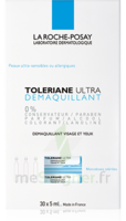 Toleriane Solution démaquillante yeux 30 Unidoses/5ml à Sarrebourg